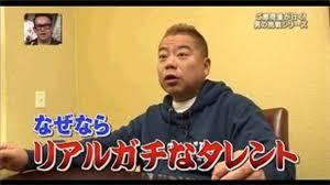 【ブランドせどり】訳アリ商品